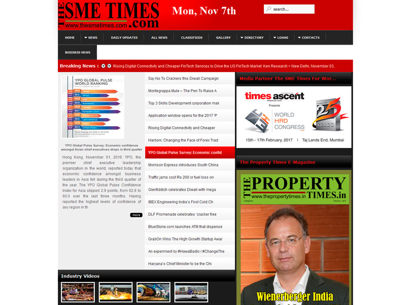 The SME Times